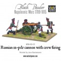Napoleonic Russian 12 pdr cannon 1809-1815
