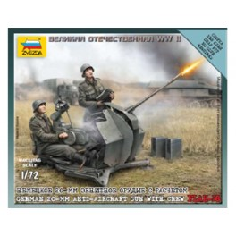 1/72nd Zvezda German 2cm Flak 38 gun