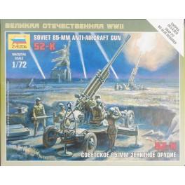 1/72nd Soviet 85mm anti aircraft gun