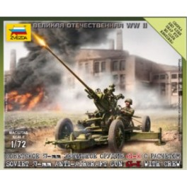 1/72nd Zvezda 37mm Anti-Aircraft Gun