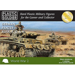 15mm Easy Assembly German Panzer III F G and H Tank